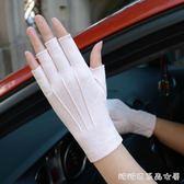 開車防曬手套女夏季半指薄吸汗棉質透氣防滑春秋出租司機露指手襪 糖糖日系森女屋