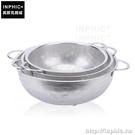 INPHIC-果藍加厚有提手餐具洗菜籃不鏽鋼蔬菜廚房用品圓形水果盤瀝水_DZJK