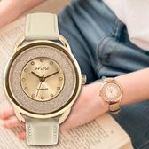 【人文行旅】Arioso | AR1702RG 璀璨星空時尚真皮女錶