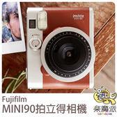 『樂魔派』平輸 富士 MINI 90 MINI90 拍立得相機 重曝 單機 免運 附原廠電池充電器及相機背帶