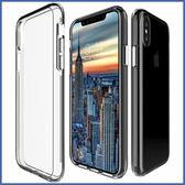 蘋果 iphone XS XR XS MAX 二合一透明殼 手機殼 全包邊 保護殼 防摔