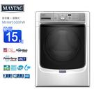 Maytag美泰克美國原裝進口15公斤滾筒洗脫洗衣機 MHW5500FW~含基本安裝+舊機回收