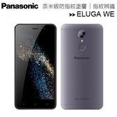 Panasonic Eluga WE 國際牌 5吋 智慧型手機 送原廠配件包&贈品