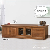 【水晶晶家具/傢俱首選】CX1406-5 維也納7尺樟木實木電視櫃(圖一)