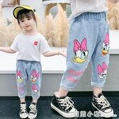 女童夏季牛仔褲薄款1-7歲女寶寶卡通七分褲洋氣4兒童夏天褲子寬鬆 蘇菲小店