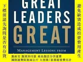 二手書博民逛書店What罕見Makes Great Leaders Great