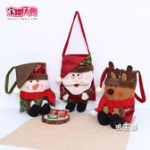 生日禮物生日禮物圣誕節手提袋兒童手袋糖果禮物袋手提裝扮袋全面免運