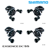 漁拓釣具 SHIMANO 20 EXSENCE DC SS (兩軸捲線器)