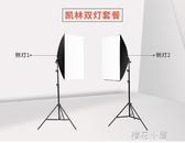 105瓦攝影燈套裝LED專業柔光箱簡易微型小型攝影棚大型產品拍攝道具QM『櫻花小屋』