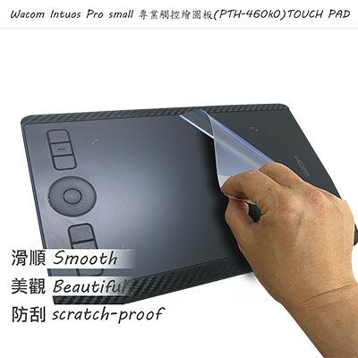 【Ezstick】Wacom PTH-460 K0 專業觸控繪圖板 TOUCH PAD 觸控板 保護貼