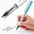 書法筆鋼筆式秀麗筆