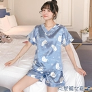 居家服 睡衣女夏季冰絲短袖韓版性感薄款仿真絲綢夏天睡衣大碼家居服套裝 快速出貨