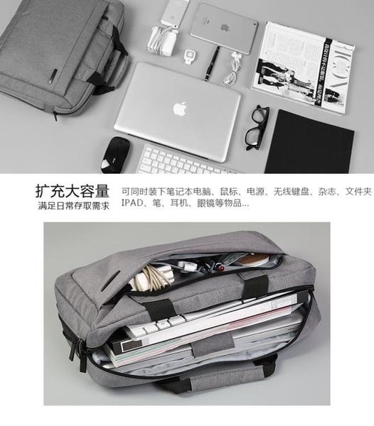 電腦包 電腦包 蘋果戴爾華碩惠普適用15.6寸筆電電腦包男手提肩背17寸小米游戲本包
