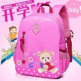 防水輕便幼兒園書包女童3-6周歲男孩大中班5歲可愛兒童後背包背包