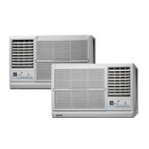 聲寶定頻左吹窗型冷氣4坪AW-PC28L