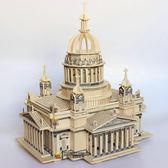 萬聖節狂歡 玩具成人拼裝木質建筑模型木頭積木大城堡~