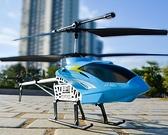 遙控飛機 遙控飛機直升機耐摔充電動無人機航拍模型兒童玩具男孩飛行器【快速出貨八折鉅惠】