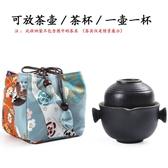 棉麻茶壺茶杯收納袋子 快客杯布袋