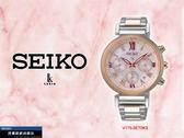 【時間道】SEIKO LUKIA太陽能三眼計時腕錶/粉面羅馬刻半玫瑰金帶(V175-0ET0KS/SSC836J1)免運費