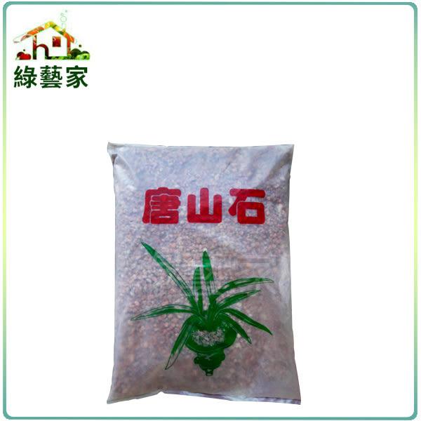 【綠藝家001-A137】唐山石-粗粒(氣化石.塘基蘭石)原裝包