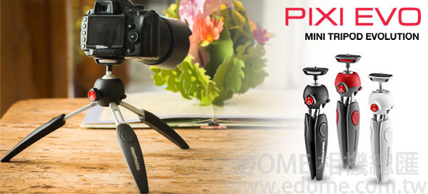 MANFROTTO 曼富圖 PIXI EVO mini tripod 迷你三腳架 黑色 (免運 正成貿易公司貨) 桌上型腳架