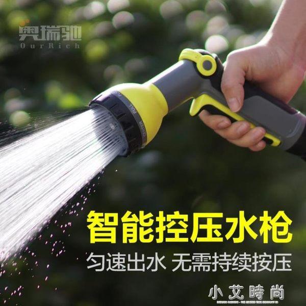 洗車機水槍家用強力噴槍高壓力搶智能控壓神器花灑澆花 小艾時尚