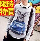 毛衣卡通動物印花-可愛兔子型男百搭針織衫2色61l77[巴黎精品]