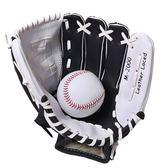 棒球壘球手套接球投球比賽內外野 兒童青少年成人訓練用 投手外場【全館限時88折】