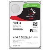 【綠蔭-免運】Seagate那嘶狼IronWolf Pro 10TB 3.5吋 NAS專用硬碟 (ST10000NE0004)