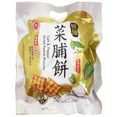 日香 椒鹽菜脯餅 160g【康鄰超市】