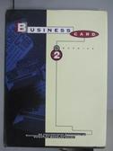 【書寶二手書T7/設計_POF】Busuness Card(2)