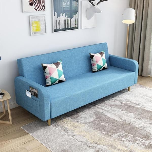 沙發床 摺疊沙發床兩用北歐簡約現代單人雙人懶人出租房網紅款小戶型沙發 小艾時尚NMS