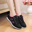 低筒鞋女新款春秋季韓版運動鞋時尚單鞋女學生鞋子休閒跑步鞋 萊俐亞