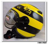 【 ZEUS  ZS 210C DD14 小蜜蜂  黑黃  復古 飛行帽 瑞獅 安全帽 】免運費、內襯全可拆洗