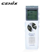 【CENIX】4G 數位錄音筆 VR-S905 白銀色