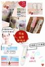 【 邱盈心SPA美容】購買角質粉刺水兩瓶贈送煥顏泡泡美膚儀