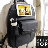 汽車座椅背置物袋多功能車用收納袋懸掛式椅背儲物掛袋汽車用品BL 年貨慶典 限時鉅惠