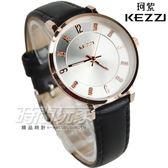 KEZZI珂紫 晶鑽數字時刻氣質 女錶 高質感 皮革錶帶 玫瑰金 防水手錶 黑色 KE1595玫黑