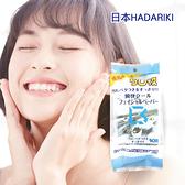 日本HADARIKI -5激酷爽快潔面濕紙巾50入