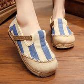 棉麻布鞋 條紋草編亞麻鞋 一腳蹬帆布鞋《小師妹》sm724