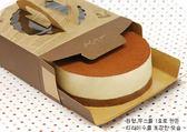 牛皮英文 8吋 手提塔盒 附底托 披薩盒 派盒 手提盒 蛋糕盒 紙盒 包裝盒 乳酪盒 瓦楞紙C039
