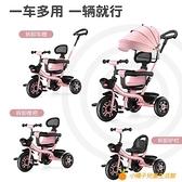 兒童三輪車大號寶寶嬰兒手推車1-3-6歲2輕便腳踏車遛娃自行車【小橘子】