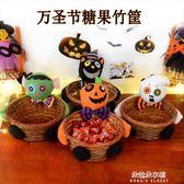 鬼節裝飾用品道具兒童糖果盒子 南瓜幽靈巫婆萬聖節糖果罐糖果籃  朵拉朵衣櫥