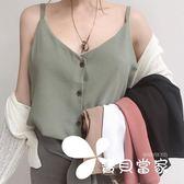 夏季新款女裝氣質單排扣V領外搭打底純色學生百搭吊帶小背心上衣