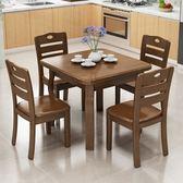 餐桌 實木餐桌正方形折疊伸縮木質吃飯桌子家用小戶型4人6人餐桌椅組合JD 晶彩生活