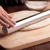 烘焙 304不銹鋼搟面杖 不粘餃子皮實心家用大號厚重壓面棍廚房烘培神器 雲雨尚品