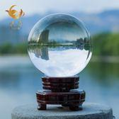 水晶球招財風水轉運白色透明玻璃攝影拍照開業禮品書房辦公桌擺件 年終尾牙交換禮物