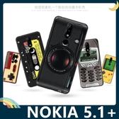 NOKIA 5.1 Plus 復古偽裝保護套 軟殼 懷舊彩繪 計算機 鍵盤 錄音帶 矽膠套 手機套 手機殼 諾基亞