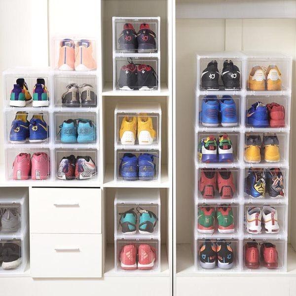 鞋盒 透明亞克力aj鞋盒鞋櫃收納抽屜式球鞋收納盒收藏單個鞋架防氧化子 伊蘿鞋包