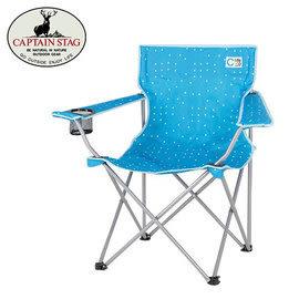 丹大戶外【Captain Stag】日本鹿牌 CoCoLife 休閒折疊椅 UC-1536 藍色